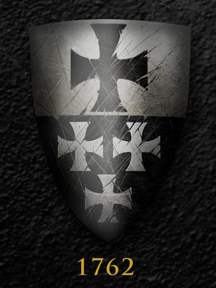 shield-1762