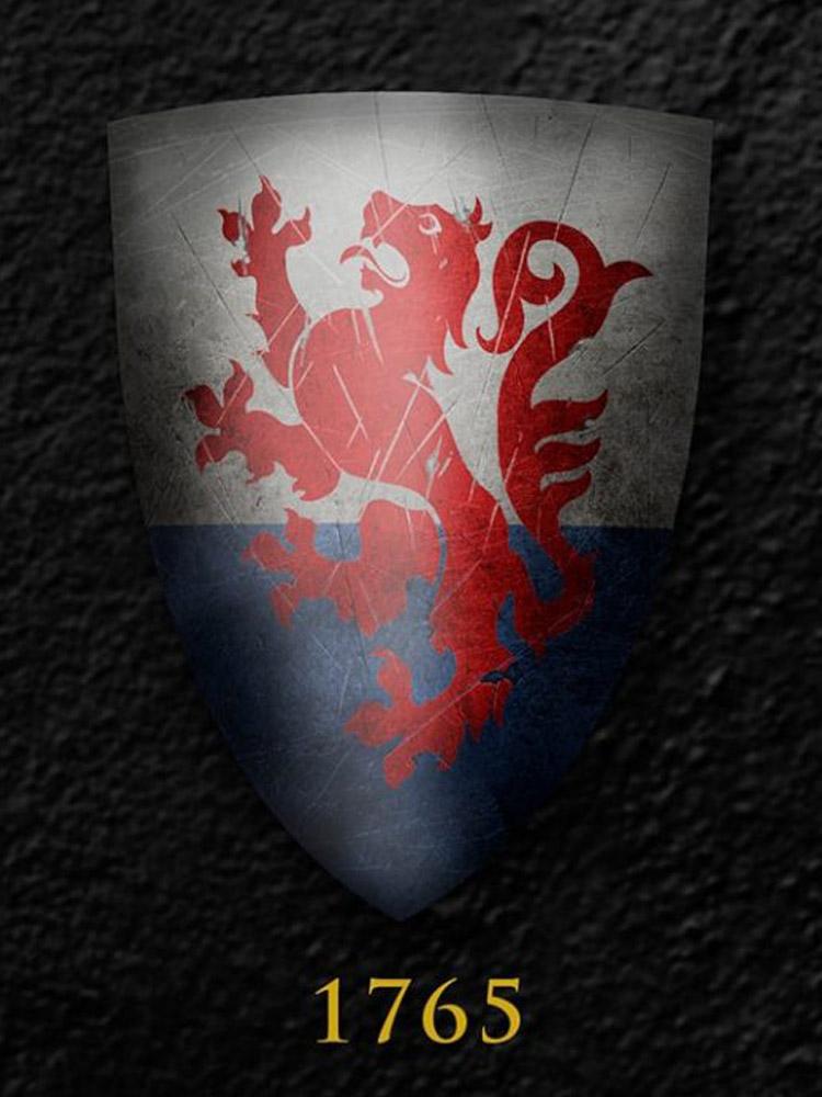 shield-1765