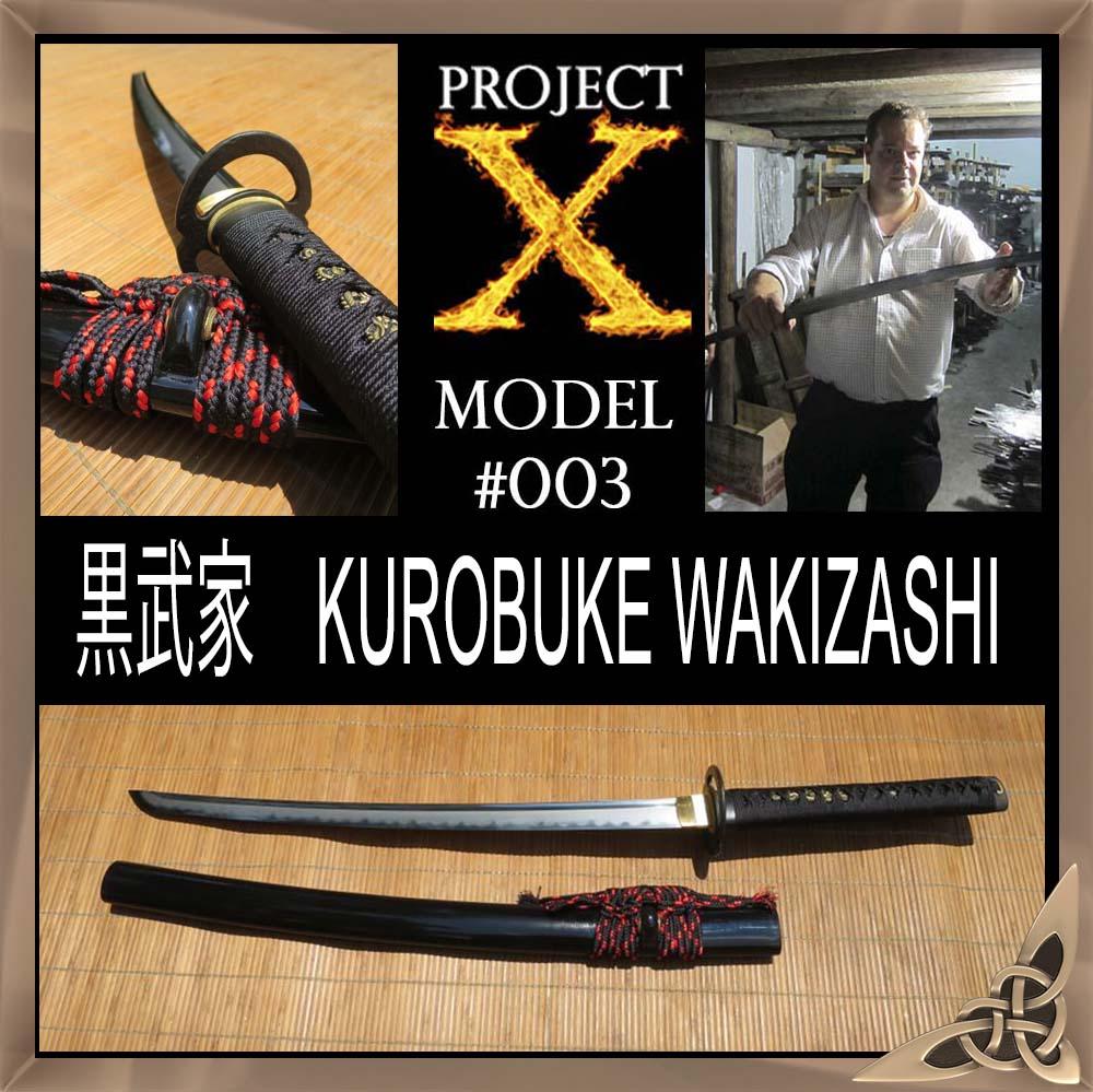 kurobuke-wakizashi