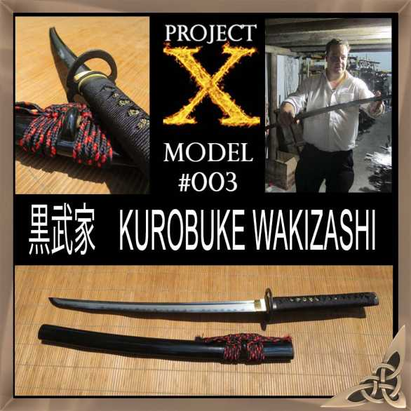 Project X - Model 003 Wakizashi/Ko Katana Mk II - Custom Option