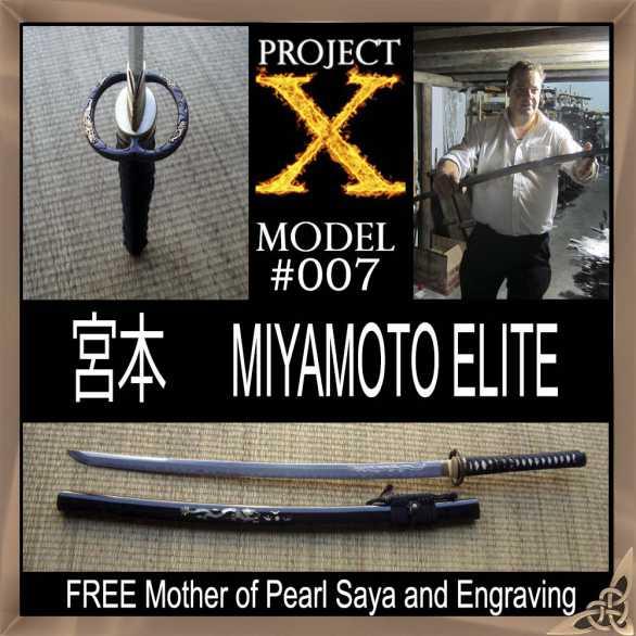 Project X - Model 007