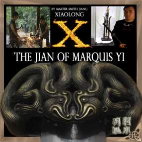 X Archive - Project X - The Jian of Marquis Yi