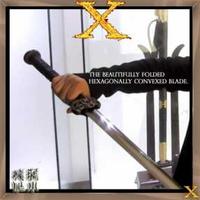 X Archive - Project X - The Jian of Marquis Yi 3