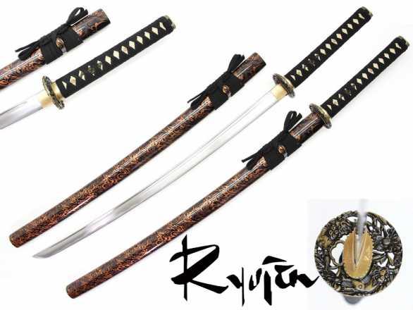 Ryujin 1045 Carbon Steel 'Nightmare' Art Sword