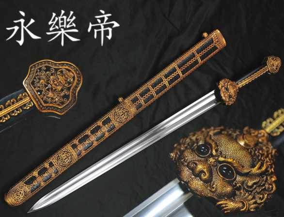 1060 Carbon Steel Yong Lo Sword