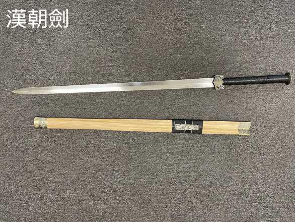 65MN Spring Steel Han Dynasty Sword
