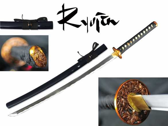 Ryujin 1045 Carbon Steel 'Nightmare' Art Sword