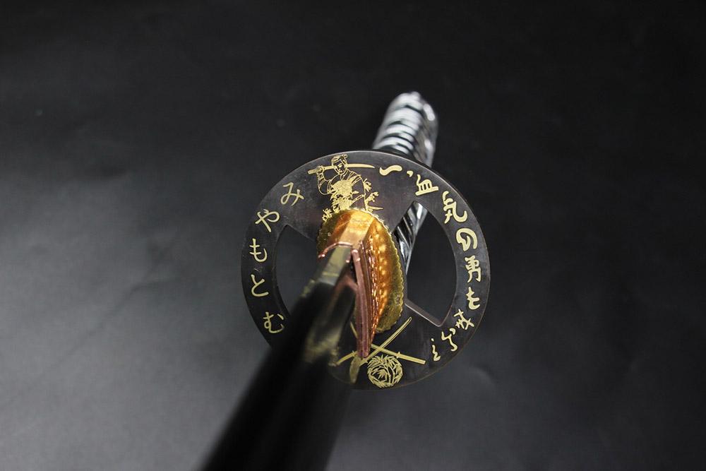 Ryujin 1045 Carbon Steel Gold Dragon Art Sword 1