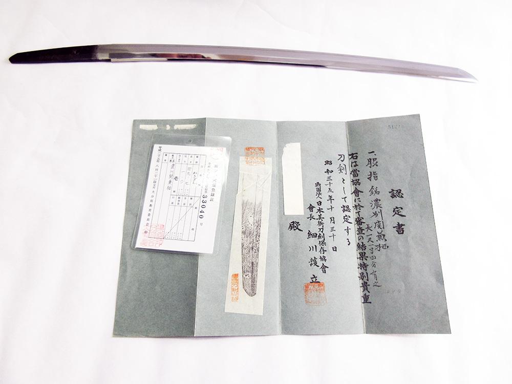 BoJ Daisho Set #001: Antique Mid Edo Period Katana and Wakizashi 33041/3040 14