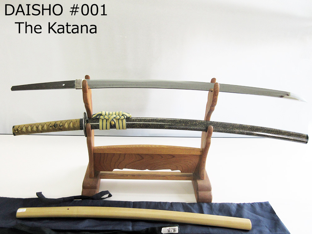 BoJ Daisho Set #001: Antique Mid Edo Period Katana and Wakizashi 33041/3040 2