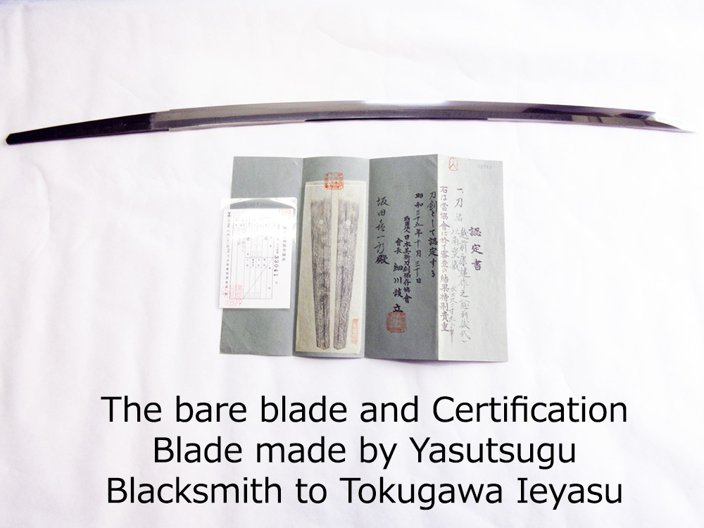 BoJ Daisho Set #001: Antique Mid Edo Period Katana and Wakizashi 33041/3040 3