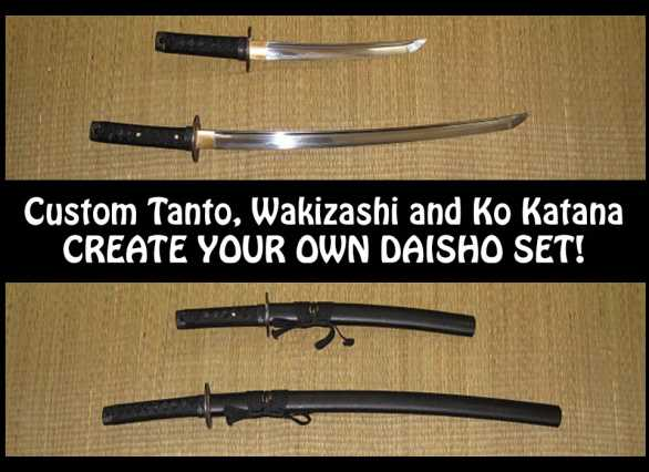 Design Your Own Ko Katana, Wakizashi or Tanto!