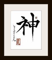 Hattori Katana Logo