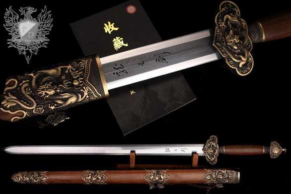 Forge Direct Supreme Dragon Jian