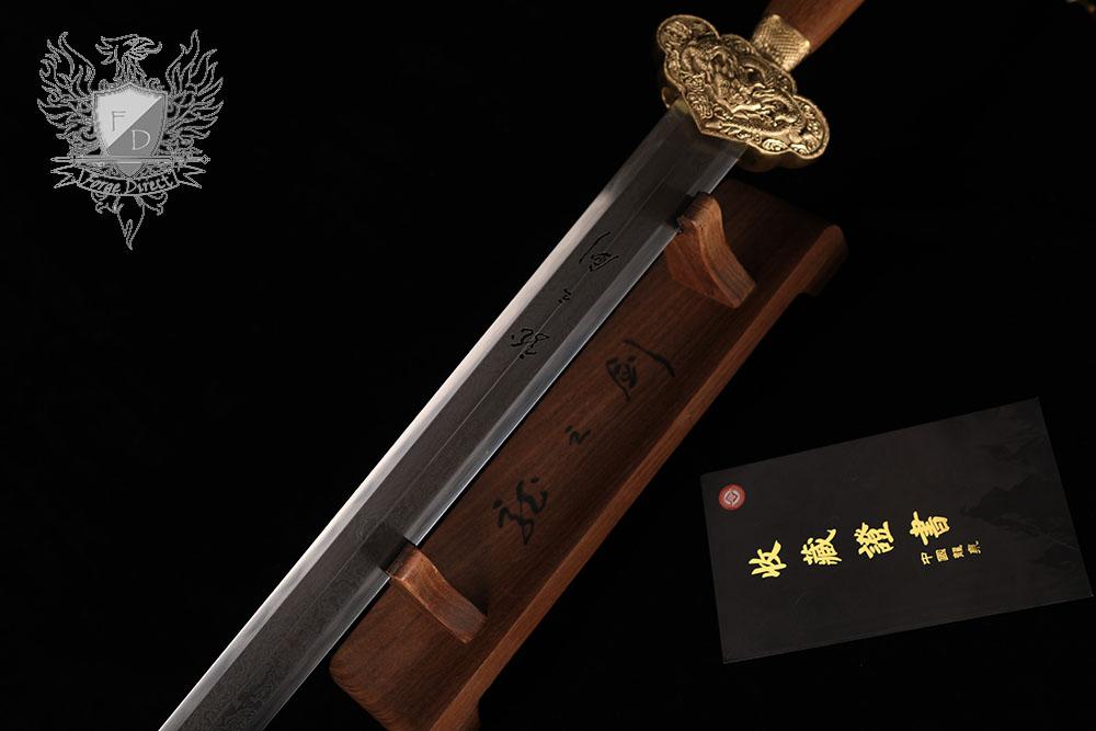 Forge Direct Supreme Dragon Jian 10