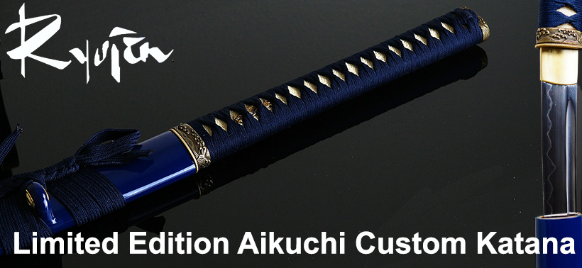 Aikuchi-main