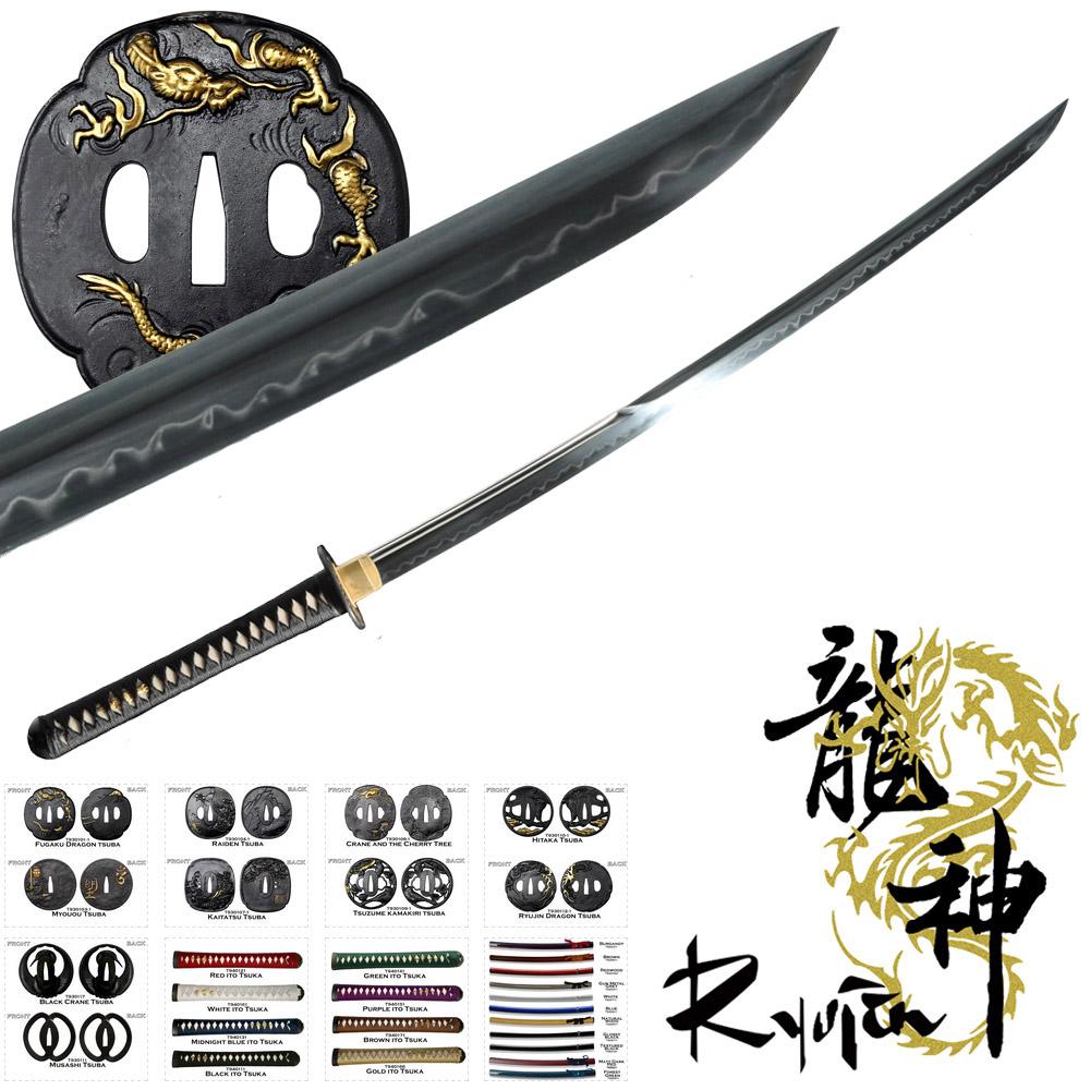 Ryujin-shobu-partial-hi