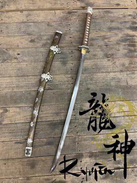 Ryujin 1060 Carbon Steel Daimyo's Tachi Sword