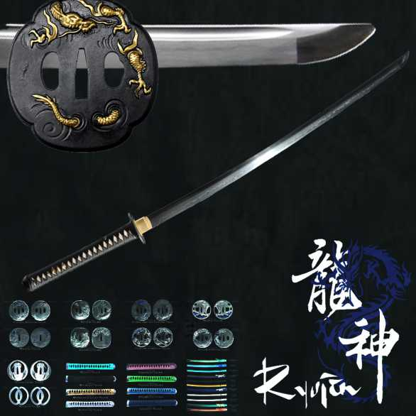 Ryujin 65mn Spring Steel Iaito - bo-hi/fullered blade (STEEL BLUNT)