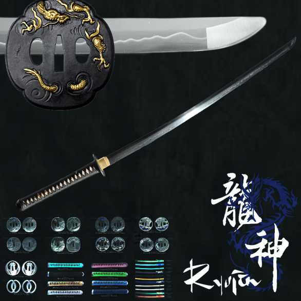 Ryujin 65mn Spring Steel Iaito - solid bodied blade (STEEL BLUNT)