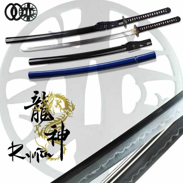Ryujin T10 Custom Katana - Musashi/Bamboo