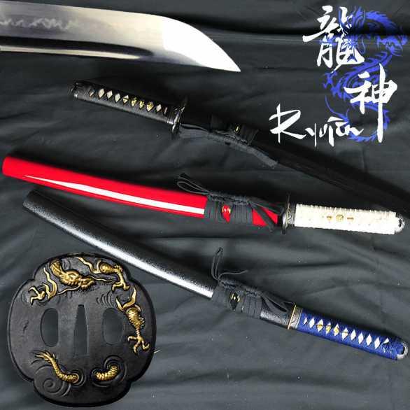 Ryujin T10 Custom Wakizashi - with bo-hi