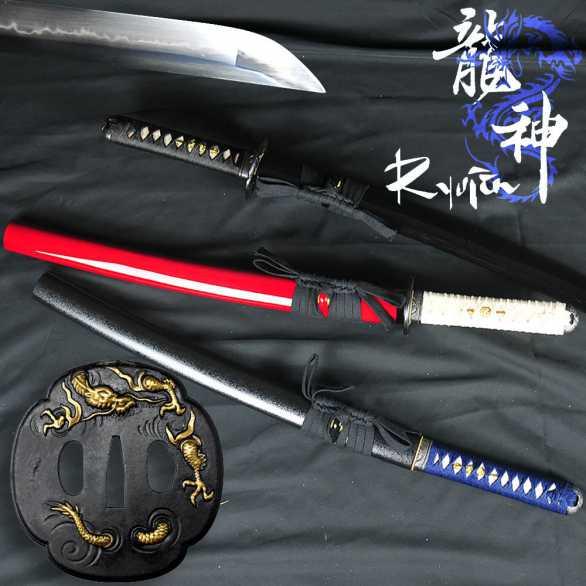 Ryujin T10 Custom Wakizashi - no-hi