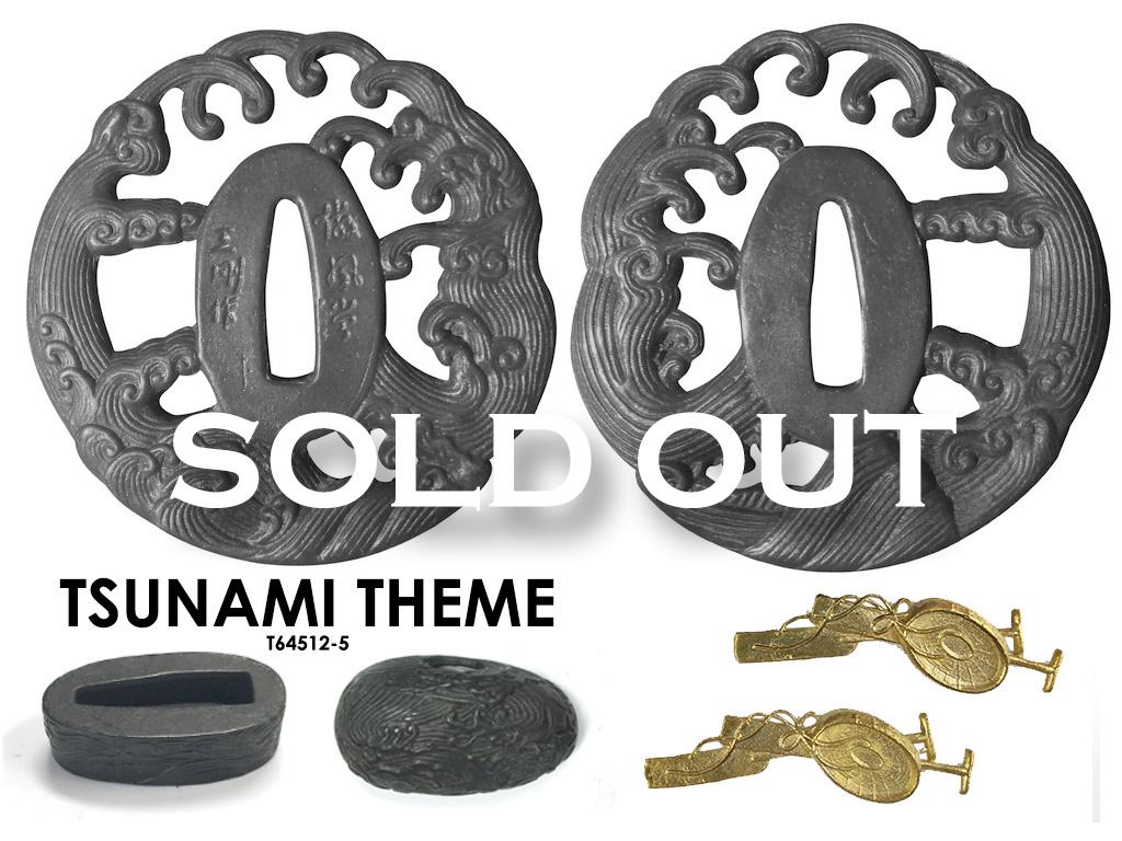 Ryujin 1060 Carbon Steel - Hatamoto Series DH Katana 1