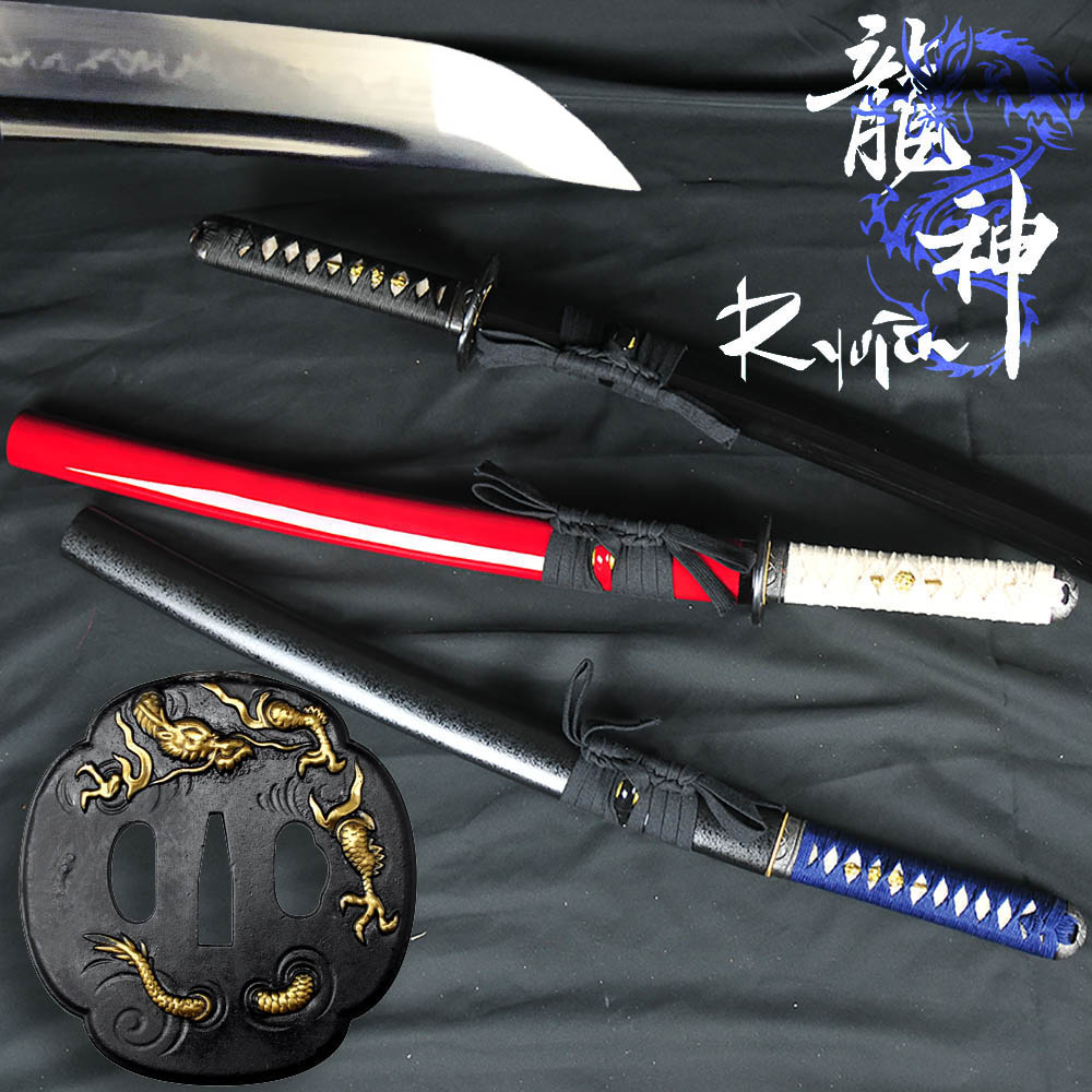 Ryujin T10 Custom Wakizashi w/bo-hi