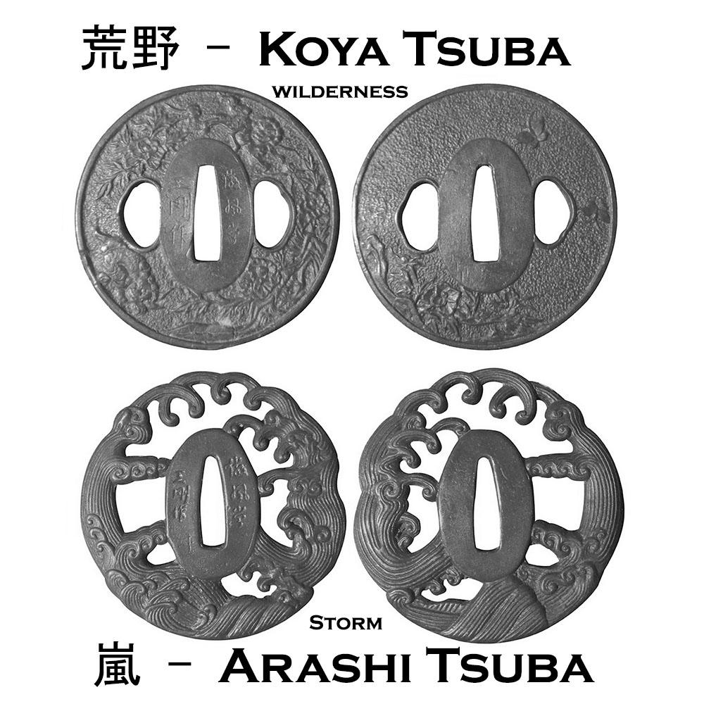 tsuba2