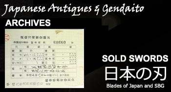 BladesofJapan-ARCHIVES-link