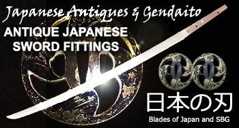 BladesofJapan-FITTINGS-link