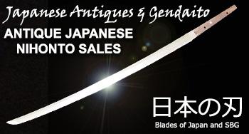 BladesofJapan-NIHONTO-link