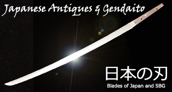 BladesofJapan-link