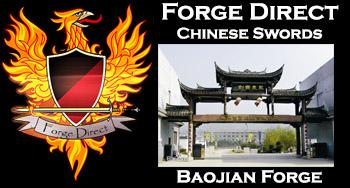 baojian-link