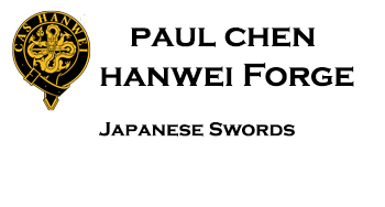 hanwei-japanese